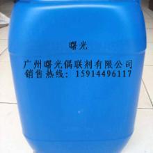 供应钛酸酯偶联剂105