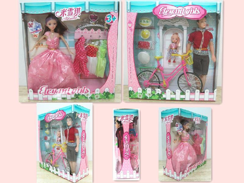 揭阳市博豪玩具厂