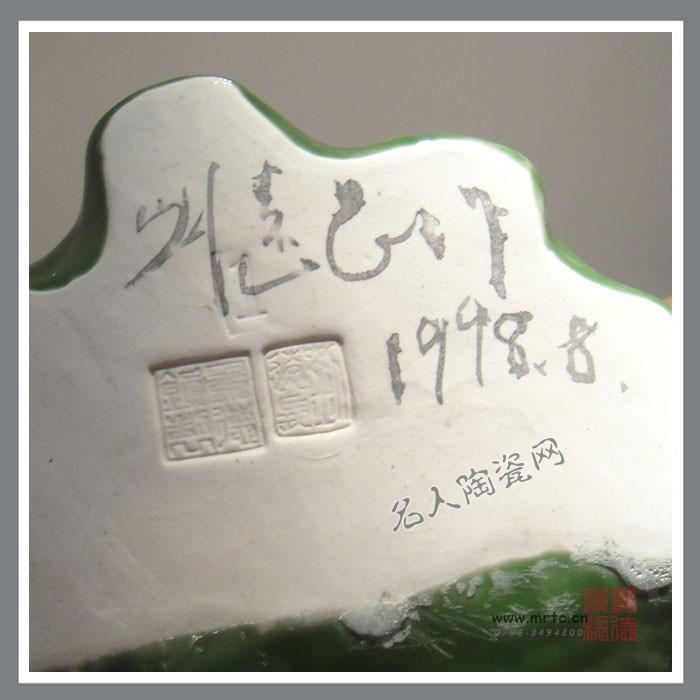 供应刘远长作品 莲娃 陶瓷雕塑刘远长作品莲娃陶瓷雕塑,陶...