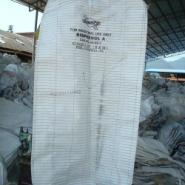 供应各类砂石吨袋石英砂吨袋钢球吨袋