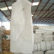 供应医药添加剂太空袋食品太空袋优惠批发