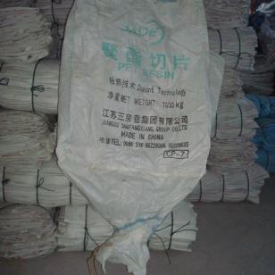 福建编织袋厦门优质编织袋批发图片