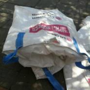 编织袋厂家直销吨袋太空袋价格最低图片