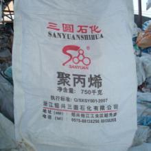 供应广西南宁太空袋矿产太空袋