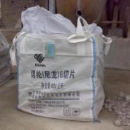 供应石粉吨袋矿粉袋,兴豪编织袋销售部,陈先生