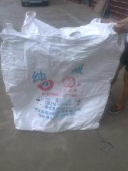 供应包装二手吨袋