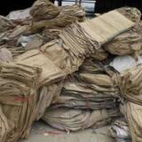 供应二手纸塑袋