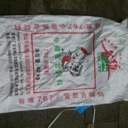 中山三角编织袋中山太空袋图片