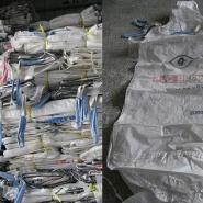 供应矿砂吨袋专业生产二手吨袋