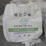 高品质太空袋集装袋吊带袋生产商图片