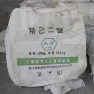 便宜高品质太空袋集装袋吊带袋图片