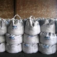 供应矿产2手吨袋