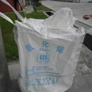 编织袋可装多少公斤物重编织袋承重图片