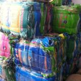 供应印刷编织袋