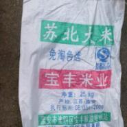 大米袋图片