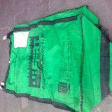 供应防紫外线吨袋批发