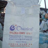 粉状太空袋包装袋用编织袋福建生产图片