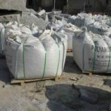 供应优质二手吨袋