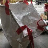 供应矿粉吨袋