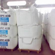 供应矿产用吨袋