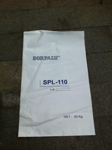 供应塑料袋原料袋