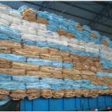 供应广州吨袋批发商