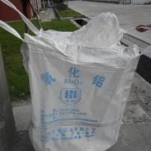 供应吊袋厂家/麻袋/集装袋