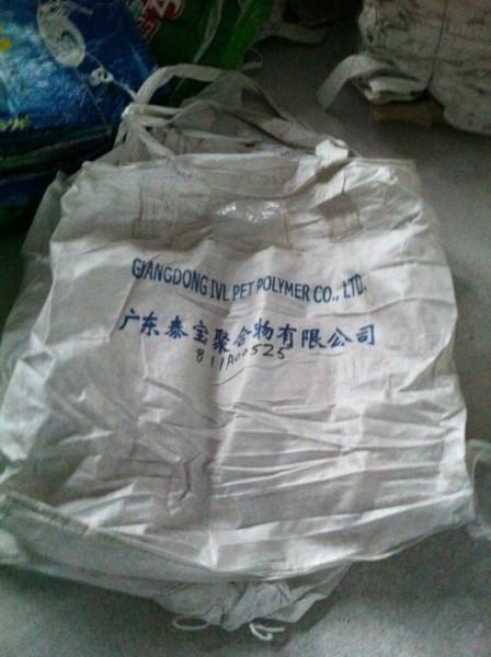 供应浙江吨袋