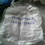 供应矿产吨袋塑料太空袋切片吨袋
