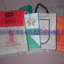 供應羅湖布袋廠家/訂做手提購物袋