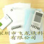 龙华CPE袋厂家/CPE电池袋/图片