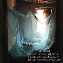供应WHO标准加溴氢菊酯药水处理蚊帐批发