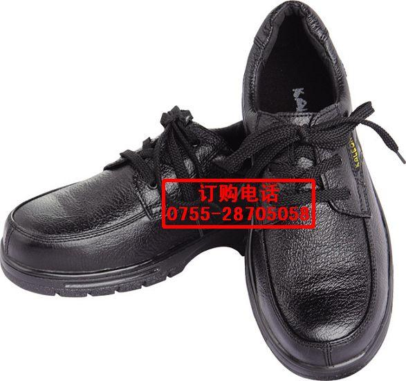 供应防穿刺劳保鞋9防穿刺安全鞋9防穿刺工作鞋9防穿刺鞋