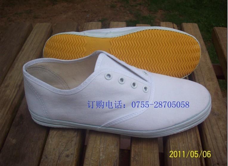 供应深圳工作鞋