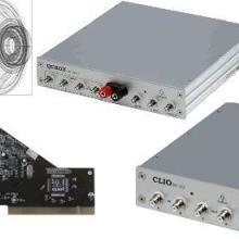 供应CLIO85电声测试仪