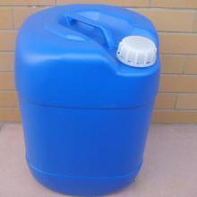 供应机电配电设备清洁剂