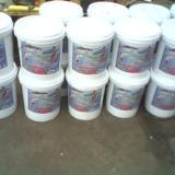 供应水产养殖消毒剂