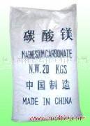 供应硅钢级氧化镁