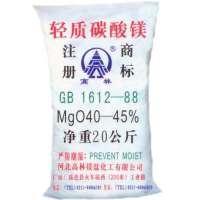 供应氧化镁粉加工