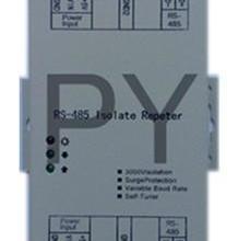 供应485光电隔离中继器