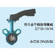 气动DN32蝶阀/天津1寸蝶阀图片