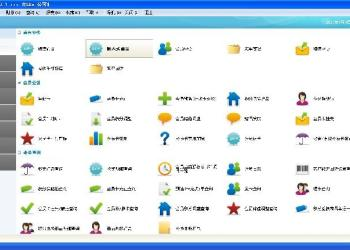 天良会员管理软件图片