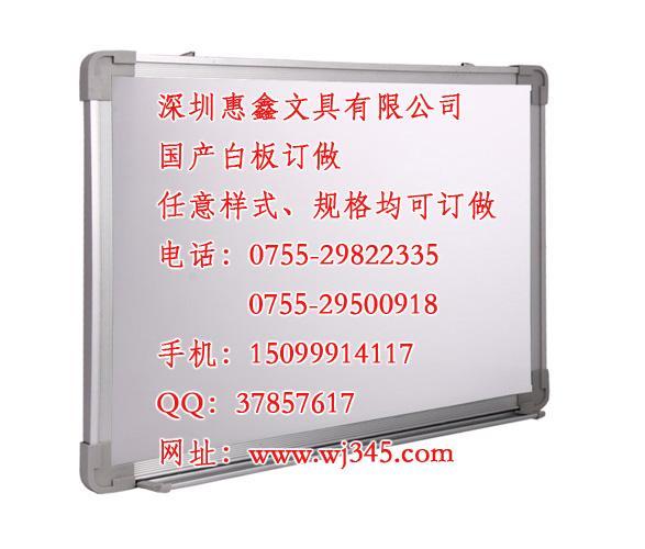 供应印logo玻璃白板,深圳玻璃白板定做,表格玻璃白板图片