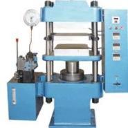 扬州天发专业生产水冷却平板硫化机图片