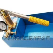 手动试压泵,生产手动试压泵,河北骅通