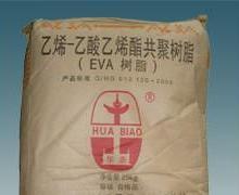 供应EVA 北京有机原料 18-3