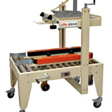 供应封口包装机/手动封箱机/立式包装机批发