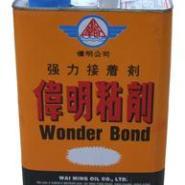 广州广告材料供应商图片