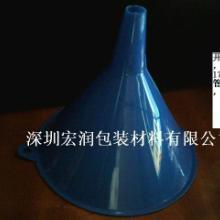 供应塑料漏斗PP塑料漏斗200MM塑料漏斗批发