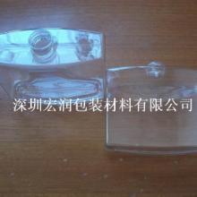 供应PETG塑料瓶PETG塑料扁瓶PETG塑料香水瓶
